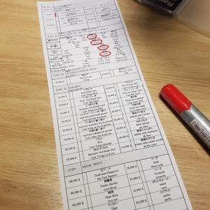 Ramen Danbo menu.jpg
