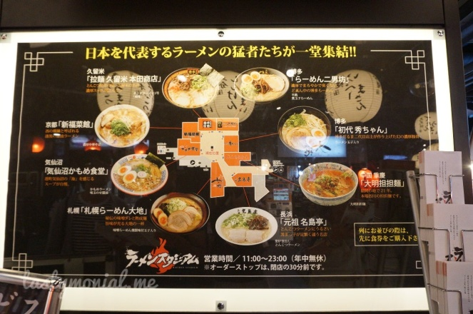 Ramen Stadium floor guide