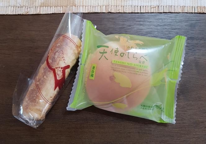 My breakfast bread