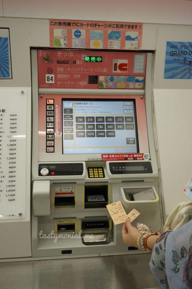 Train ticketing machine JR Line
