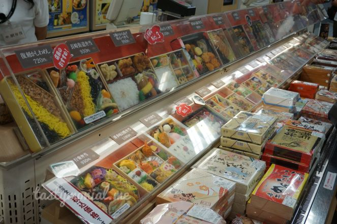 Assorted bento sold at Ekibento Hakata Station