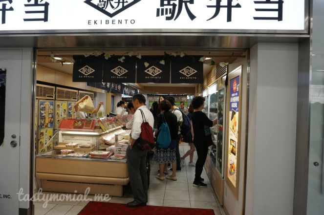 Ekibento Shop Hakata Station