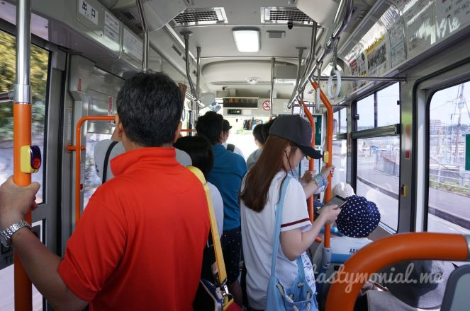 Inside the bus to Shingu Port