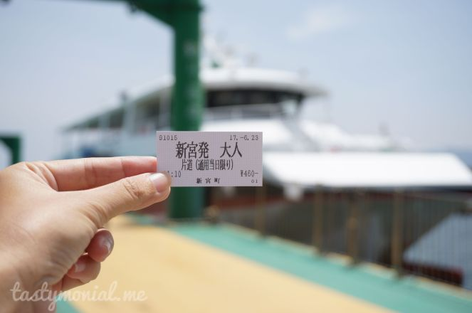 Ferry Ticket