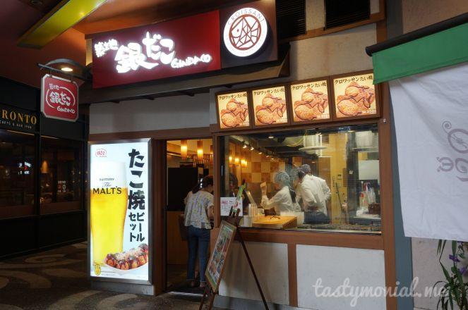 Gindaco Takoyaki Shop at Canal City Fukuoka