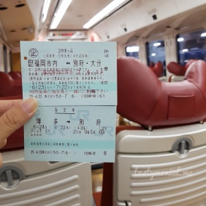 beppu train ticket