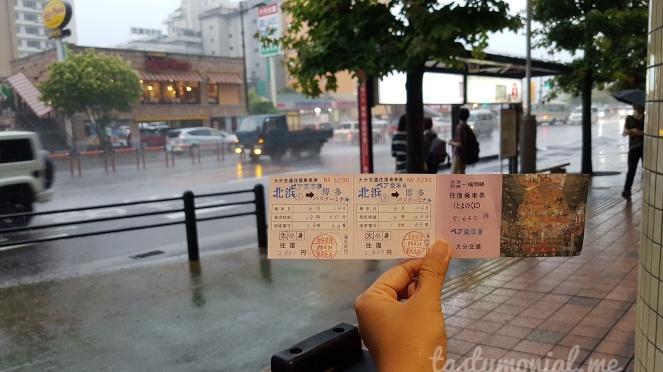 Bus Tickets Beppu Fukuoka
