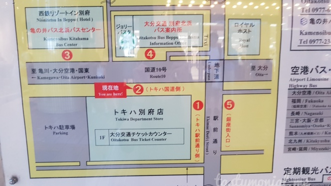 Bus stop locations Beppu Kitahama