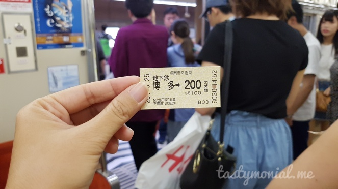 Subway Ticket Fukuoka