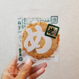 Menbei Green Onion