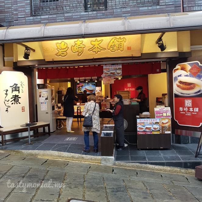 Iwasaki Hompo - Kakuni Manju shop in Nagasaki