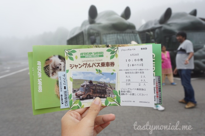 Jungle Bus Ticket and Schedule African Safari Beppu