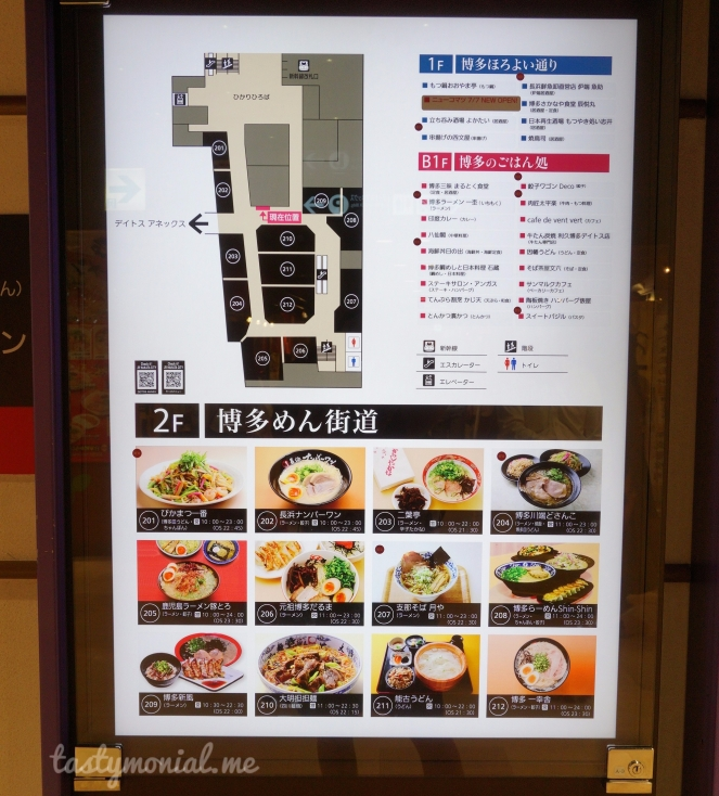 Ramen street map Ekinaka Hakata Shopping mall