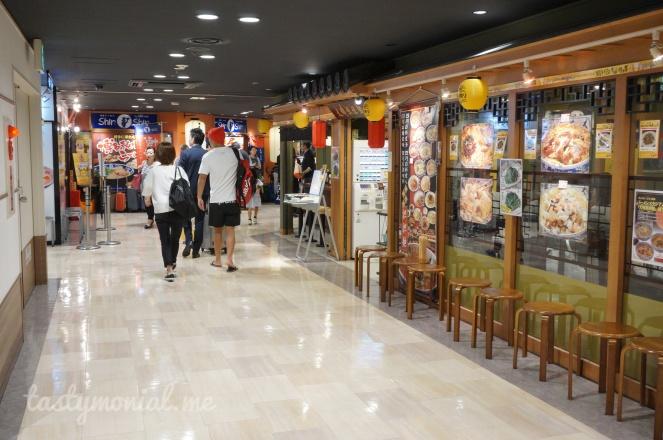 Hakata Ekinaka Shopping Ramen Street