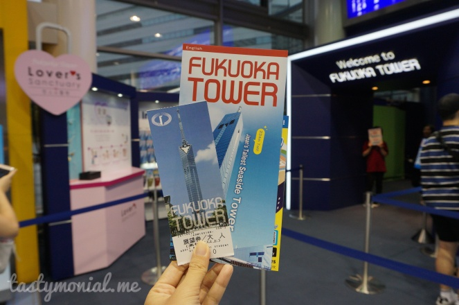 Fukuoka Tower Ticket and Leaflets