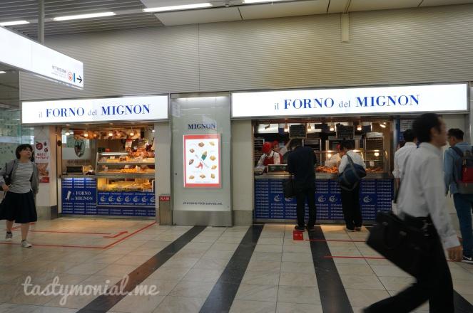 il Forno del Mignon bakery croissant