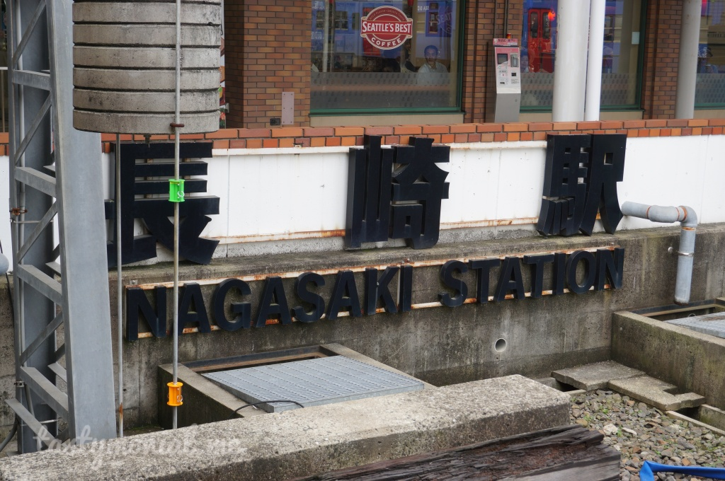 Nagasaki Train Station