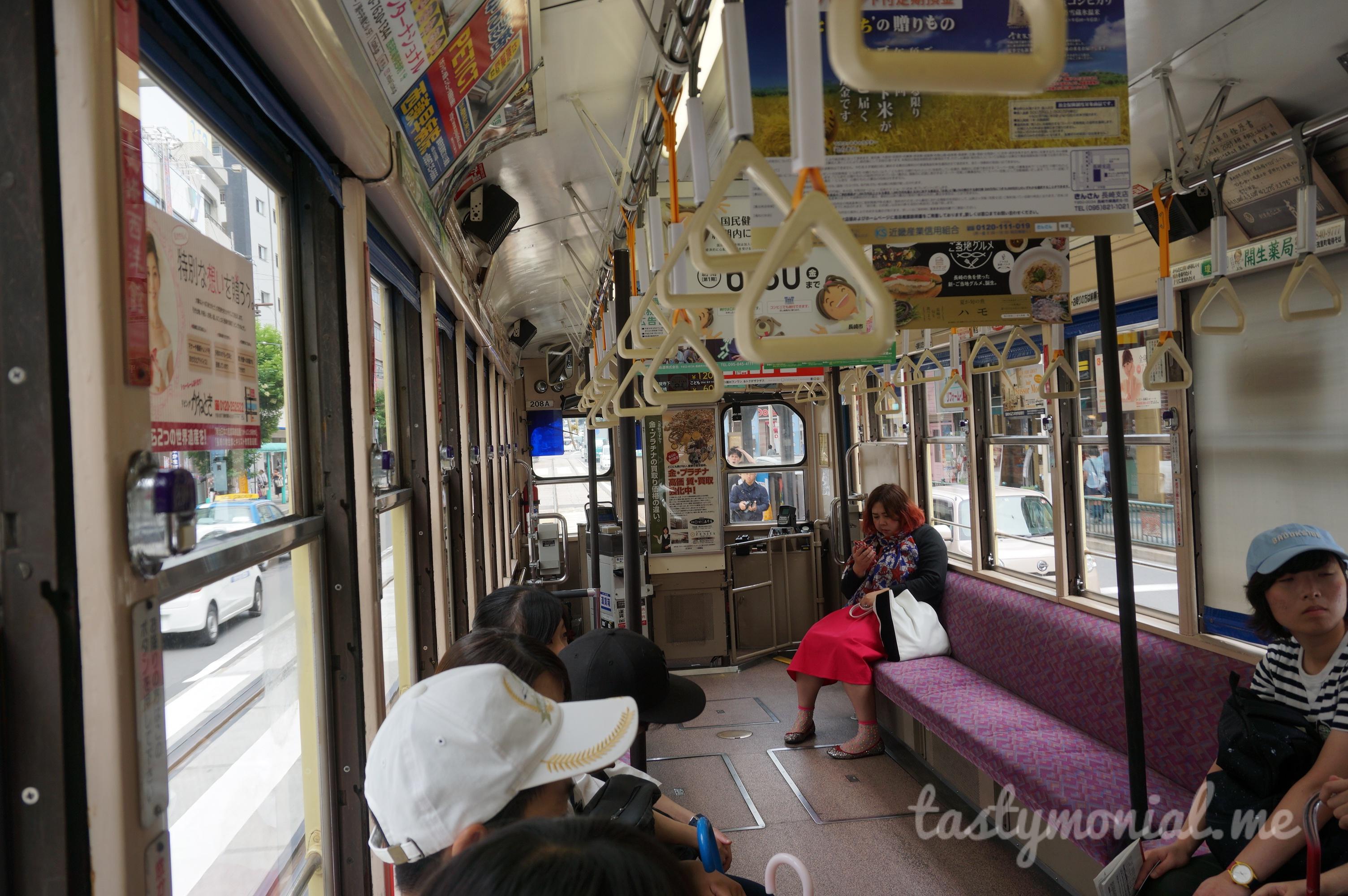 Inside a Nagasaki Tram