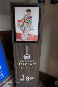 Kimono Hoppen kimono rental