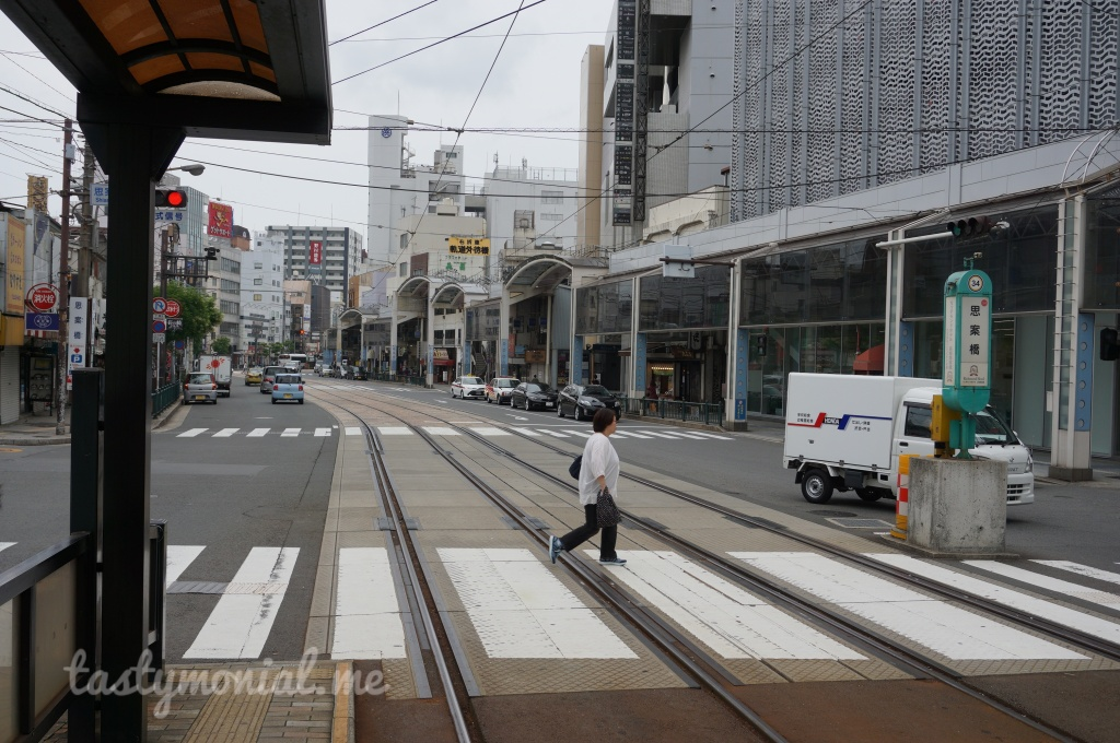 Nagasaki Tram Line