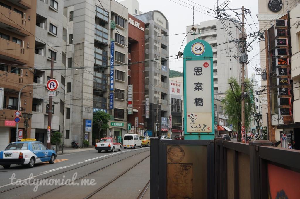Nagasaki Tram Stop Number