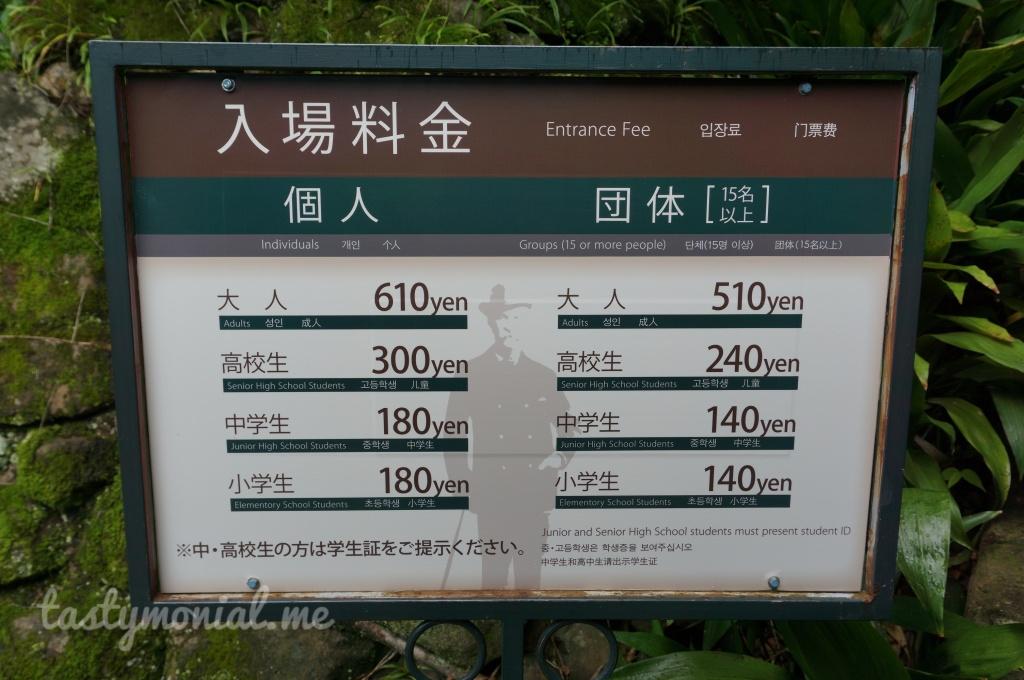 Nagasaki Memorial Hall Entrance Fee