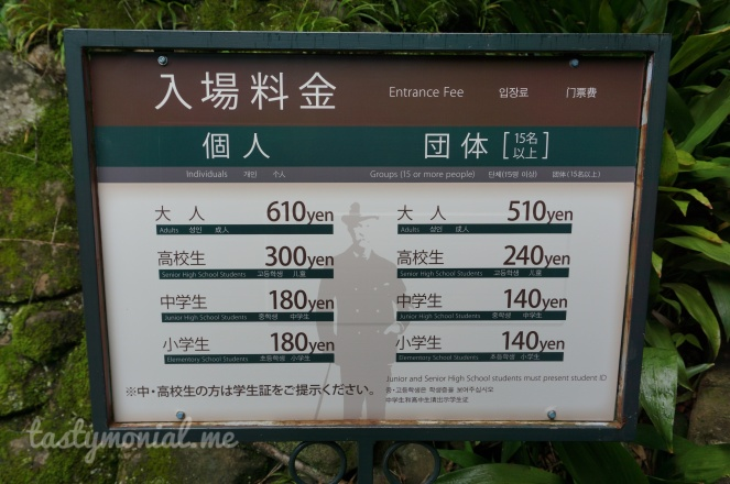 Nagasaki Memorial Hall Entrance Fee
