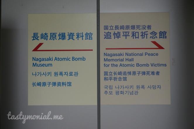 Direction to Nagasaki Bomb Museum and Nagasaki Peace Memorial Hall