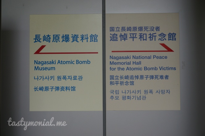 Direction to Nagasaki Bomb Museum and Nagasaki Peace Memorial Hall
