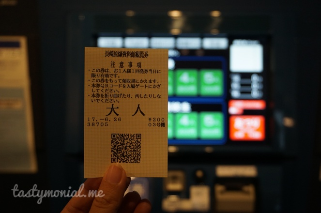 Entry Ticket to Bomb Museum