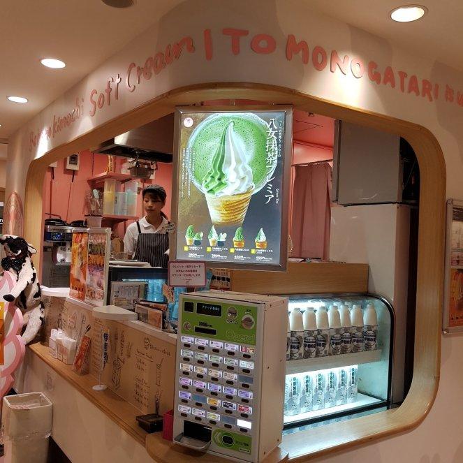 Soft Ice Cream Bebe No Kimochi