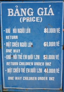 Ticket price for Cable Car Da Lat