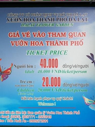Ticket price for Flower garden