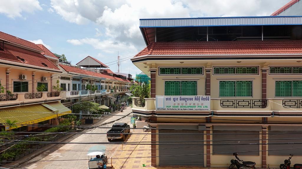 Hap Guan Street Siem Reap Cambodia