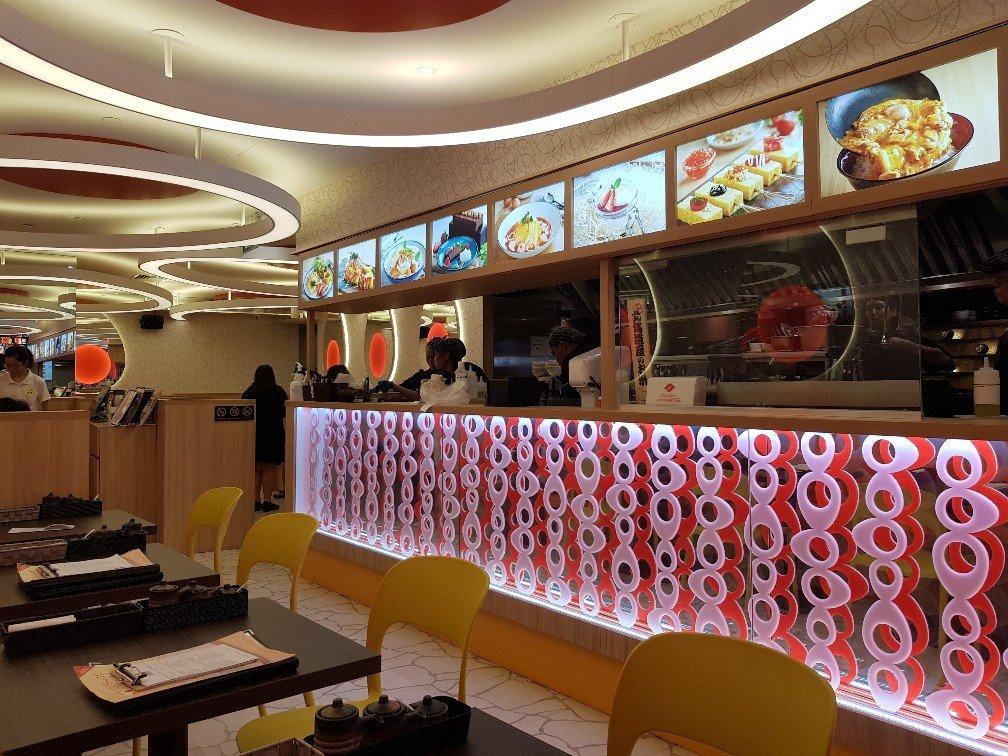 tamago en restaurant novena square